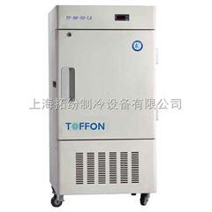 上海拓纷厂家直供200L低温冰箱型号全可定制