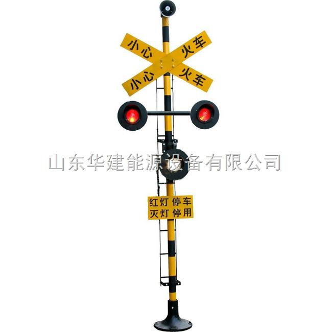 道口信号机 铁路道口信号设备