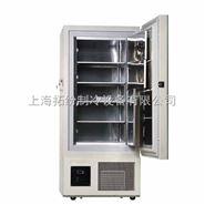 -86℃上海拓纷医用低温冰箱供应