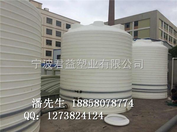 10吨PE原水箱(图)