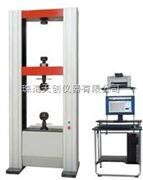 现货特价高品质WDW系列微机控制电子万能试验机