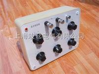 ZX25a型直流电阻器 开关式电阻箱