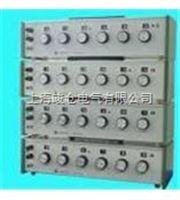 ZX74直流电阻器