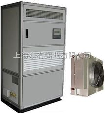 HF7N湖南广西河北恒温恒湿机组精密空调