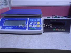 XK3190-C8+控制仪表外接3kg~6kg桌秤(4-20MA输出)
