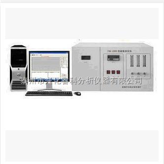 厂家直销 RKTN-2000 型化学发光定氮仪/总氮测定仪/氮含量测定仪