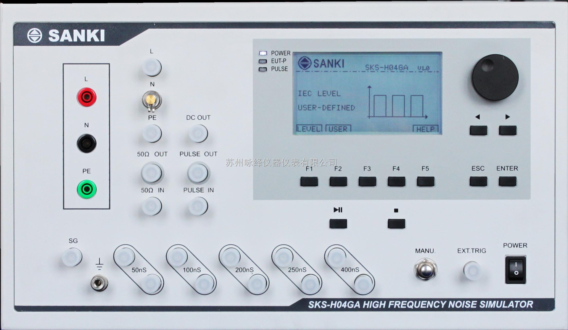 液晶智能型高频噪声模拟发生器(SKS-H04GA)