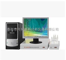 WC-200型微机盐含量 测定仪 无机氯含量测定仪 氯离子测定仪