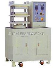 HY-20T小型自动硫化成型机