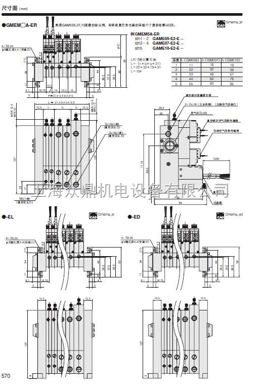电路 电路图 电子 工程图 平面图 原理图 518_763 竖版 竖屏