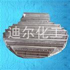 金属驼峰支承