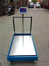 上海60kg带轮子电子称 60公斤电子秤可移动