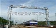 湖北武汉十堰襄阳宜昌铁路货车装载视频监视系统