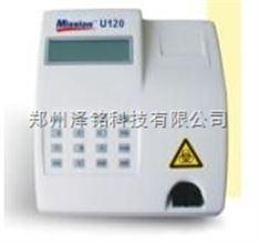 全自动尿液分析仪,便携式尿液分析仪