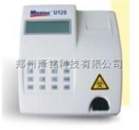 120全自動尿液分析儀,便攜式尿液分析儀