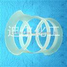 塑料共轭环