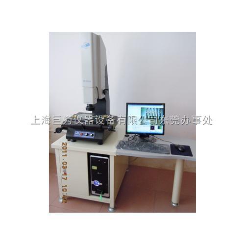 自动智能型影像测量仪厂家供应