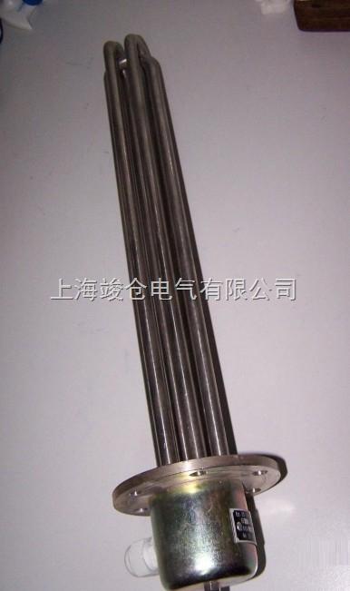 SRY7直棒式管状电加热器