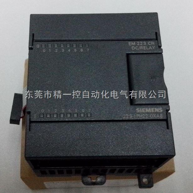 6es7 223-1bl22-0xa8 广州自动化西门子s7-200plc em223 西门子plc