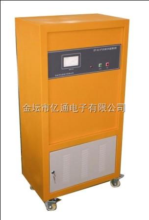 在线式红外一氧化碳分析仪