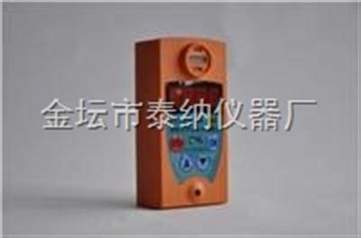 CTH10000高浓度一氧化碳测定器