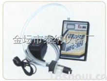 AKFC-92G矿用个体粉尘采样器