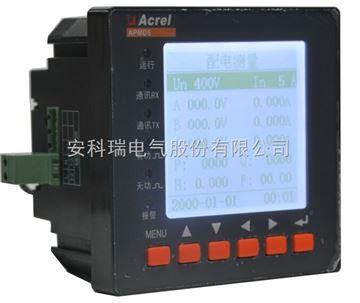 菲姬711.atvAPMD520 電力儀表
