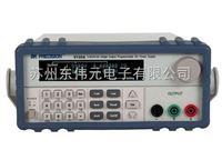 美国BK Precision可编程直流稳压电源