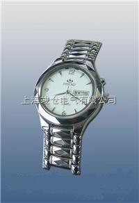 (不锈钢)石英手表近电报警器