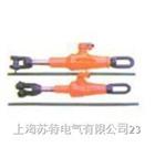 SML-32螺旋拉力机/合拢器