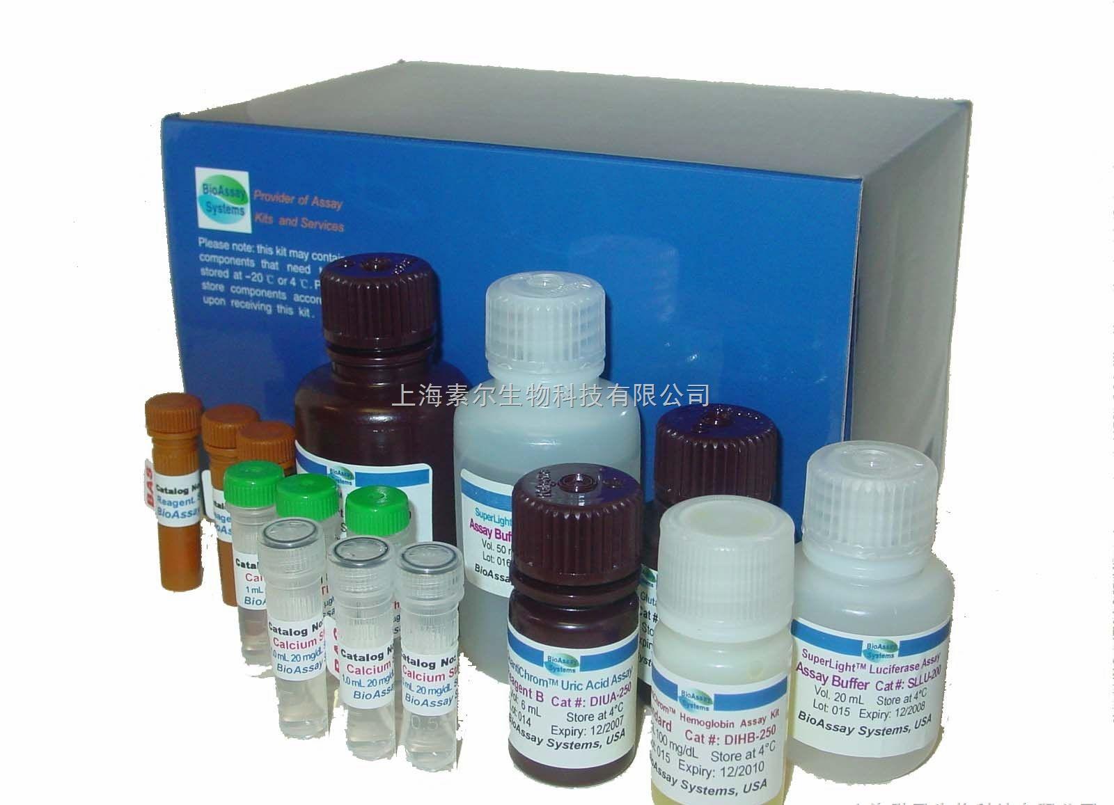 大鼠8羟基脱氧鸟苷(8-OHdG)ELISA检测试剂盒说明书