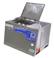 HT-1056染色耐水洗試驗機