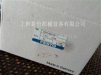 234730费斯托FESTO上海直销234730导轨中国全型号