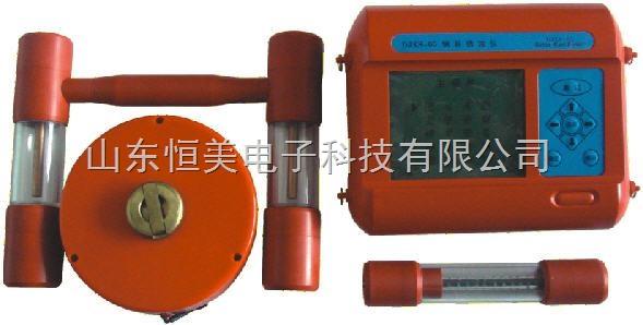 钢筋锈蚀仪(现场检测)