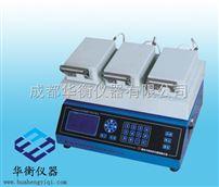 Y(B)605-3型熨燙升華色牢度儀
