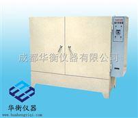 YG(B)741型縮水率烘箱