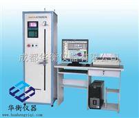 YG(B)021HL型化纖長絲電子強力機