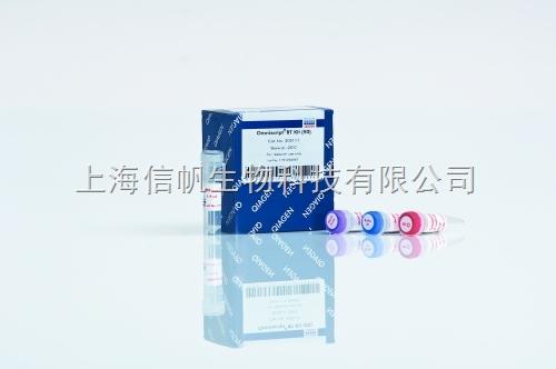 小鼠骨钙素(BGP) ELISA试剂盒7折促销,现货供应,提供售后服务