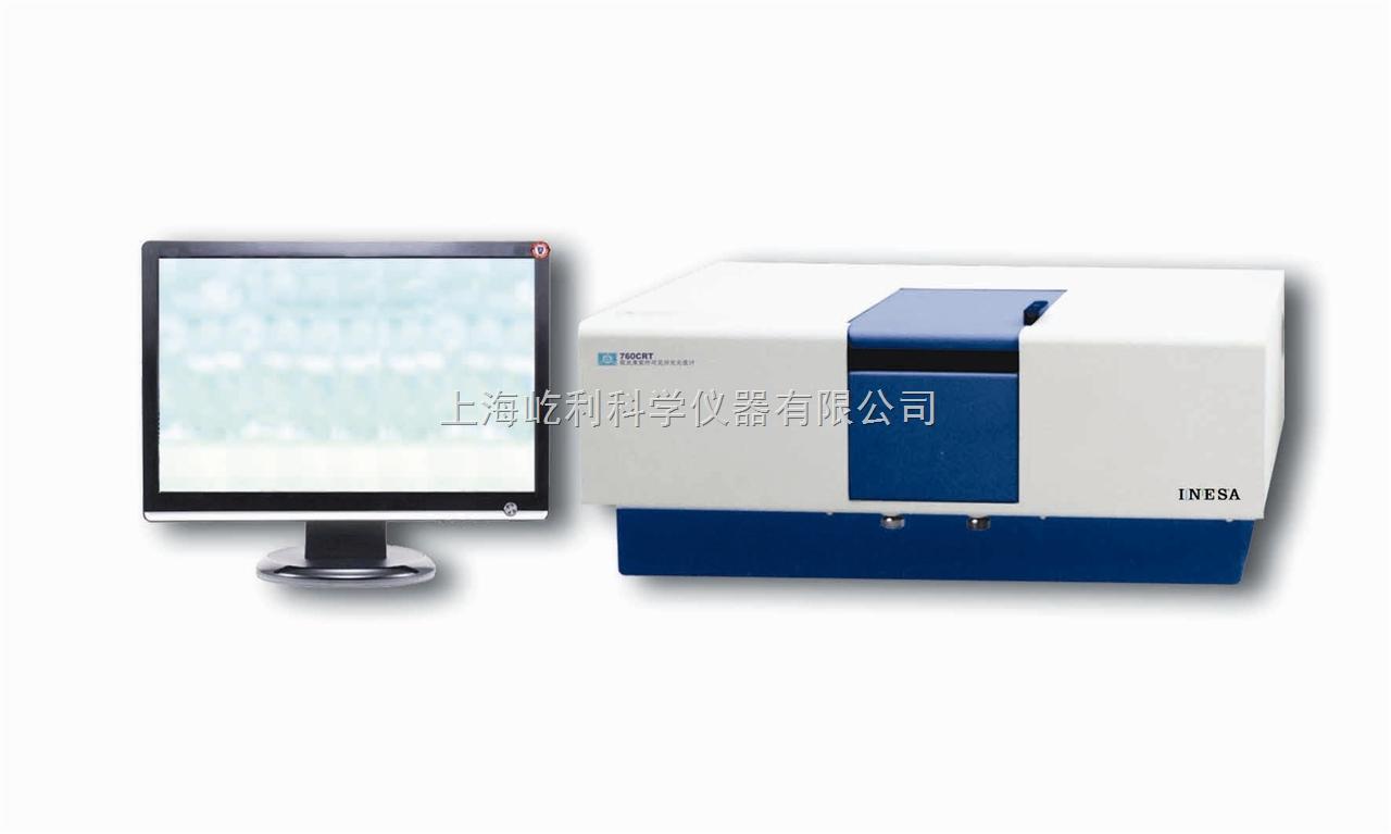 上海儀電 原上海精科/上分 UV-760CRT紫外分光光度計
