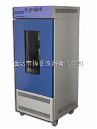 MJX-150实验型霉菌培养箱