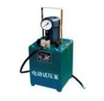 3DSY-3手提式电动试压泵