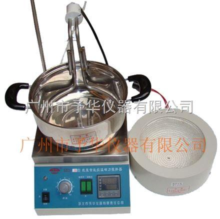 电热套加热磁力搅拌器