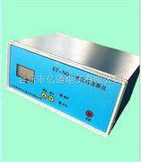 ET-NO一氧化氮气体检测仪