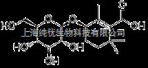 地黄苦苷 104056-82-8 rehmapicroside 中药对照品分析标准品 货号P1100