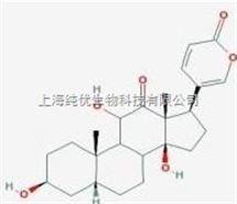 沙蟾毒精 464-74-4 Arenobufagin 中药对照品分析标准品 货号P1097