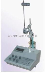 ET-202气体排放总汞在线检测仪