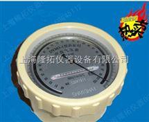 高原用空盒气压表/DYM3-1高原型膜盒式气压表