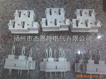 密集型母线槽插接箱插爪