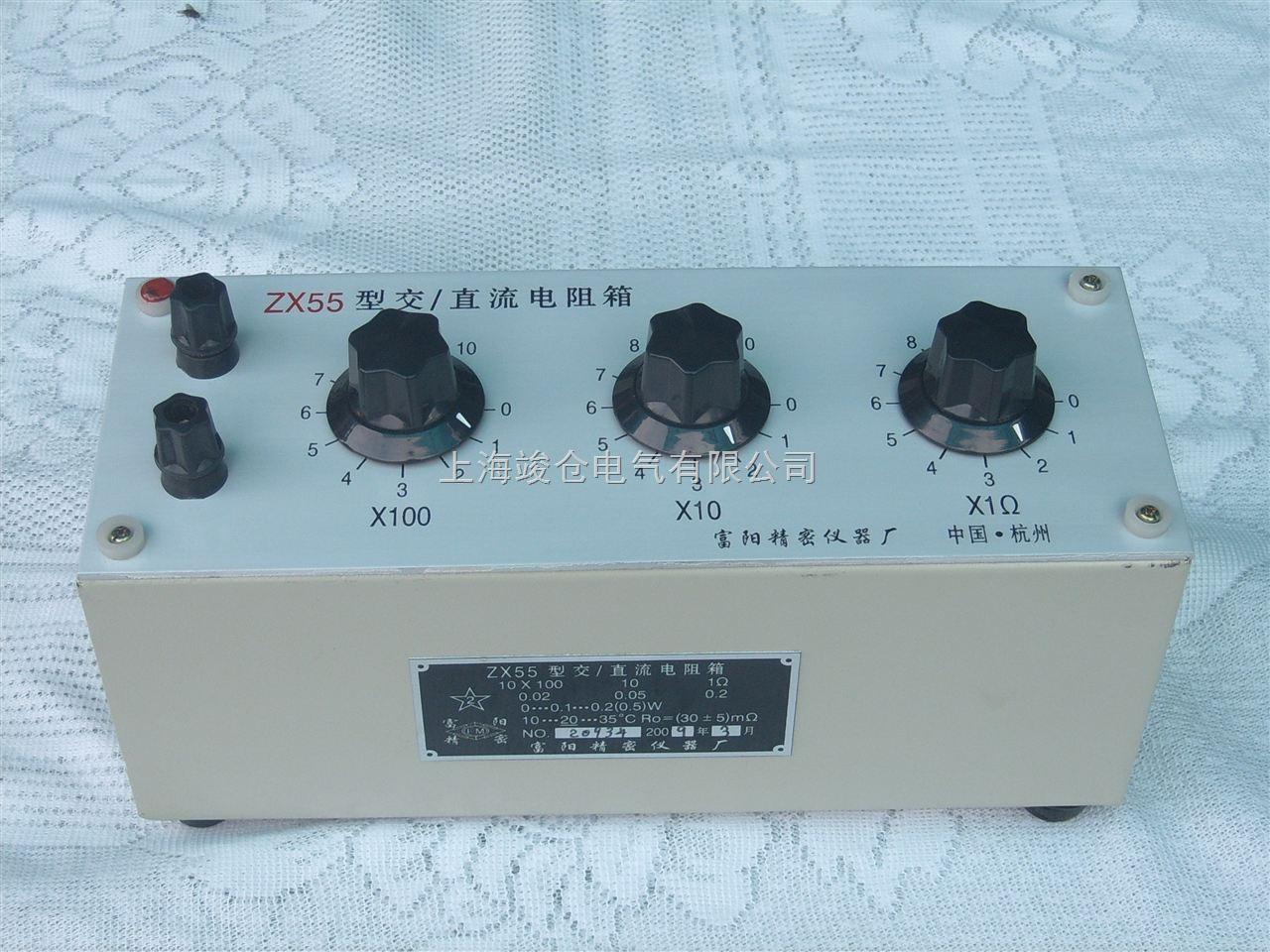 *ZX54实验室直流电阻箱