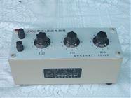 厂家直销ZX54实验室直流电阻箱
